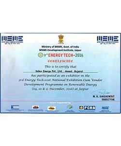 MSME Energy Tech